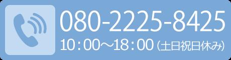 03-4405-3931